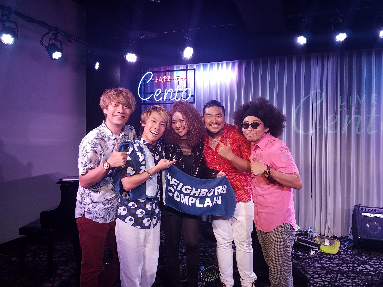 9月21日 ネイバーズ&ハナスプ ライブ終了
