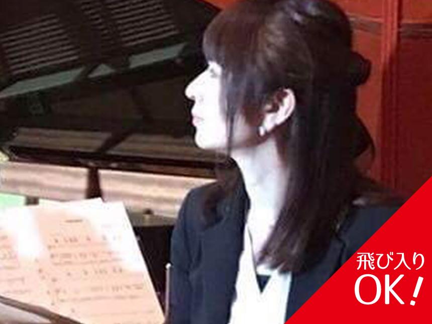 香川明徳(Pf.)三橋香津史(Bs.)Yukie(Dr.)