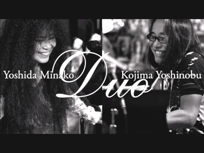 ~The Duet~吉田美奈子&小島良喜